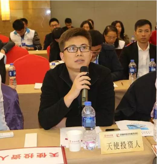 【资本中国对接】长龙跆拳道项目完成资方尽调